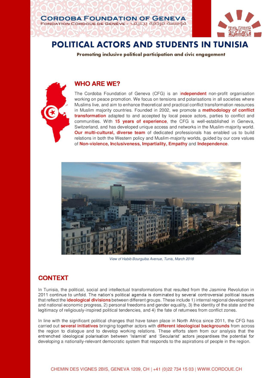 Tunisia Factsheet Final page 001